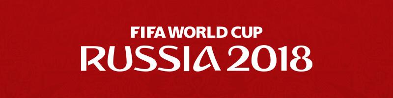 スポーツ賭博 - ワールドカップ2018年ロシア